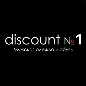 Discount №1